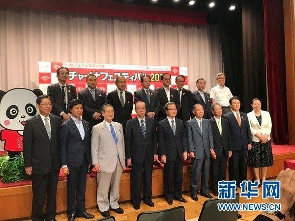 日本对华日元贷款完成使命,日媒的评价亮了