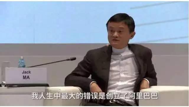 装X界再添新丁,马云王健林刘强东前三,他第四!