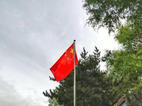 喜迎国庆 福满中秋 洛阳白云山举行升国旗仪式并慰问抗战老兵