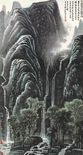 李可染李可染《千岩竞秀万壑争流》 成交价:1.22亿港币