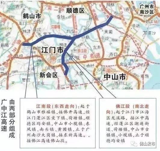 佛山街坊有望坐高铁到澳门 省内一大波地铁 轻轨 即将开通