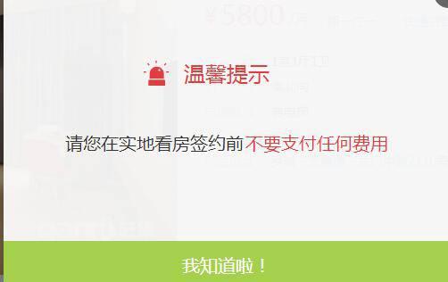 马云宣布一个大消息!这8个城市租房免押金(图)