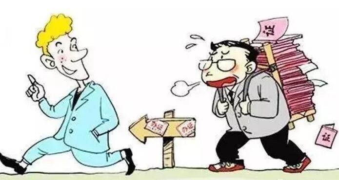 动漫 卡通 漫画 头像 695_370图片