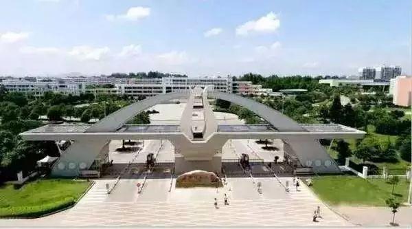 ▲赣南师范大学-江西22所学校被中央点名 入围全国文明校园候选