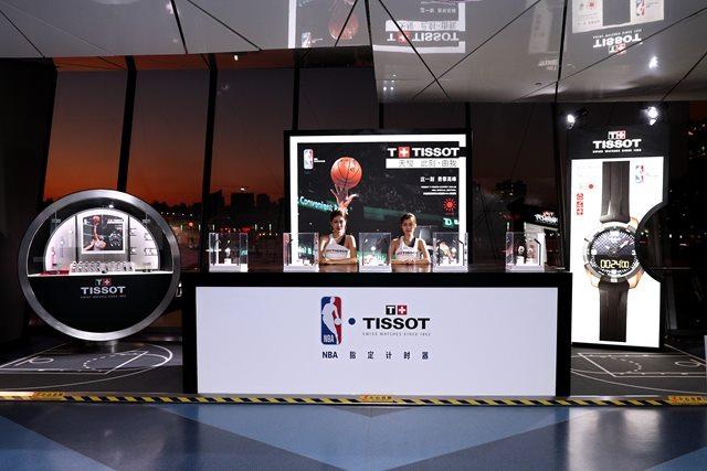 NBA国际赛上海站现场天梭表展台,图片来源于天梭。