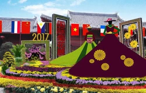 菊醉金秋 中国(开封)第六届国际菊花展将在清明上河园景区盛大开幕