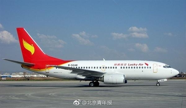 """""""向飞机发动机扔硬币""""再现 安徽一航班被迫取消"""