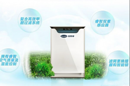 选空气净化器哪个牌子好?告诉你这些技巧