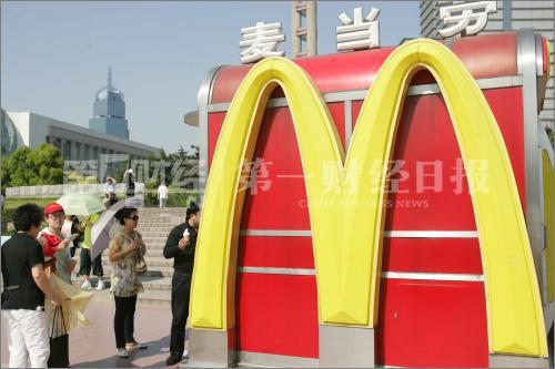"""麦当劳中国""""改姓"""",""""金拱门""""一夜成名"""