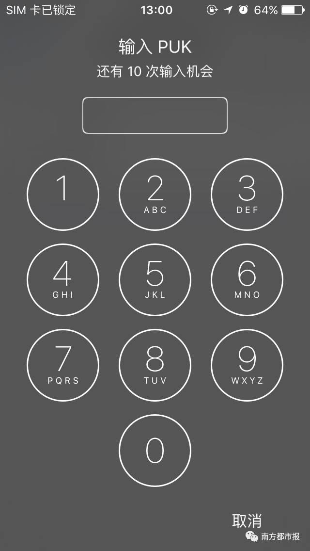 """一大波人手机被""""烧卡""""!微信电话统统没法用……只因进行了这个"""