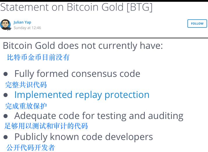 新的区块链协议将禁止专用集成电路矿机asic对比特币的使用开发,asic