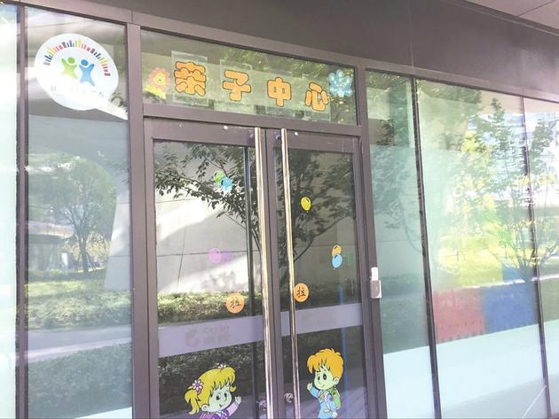 """上海携程亲子园因""""虐童""""事件遭闭园整顿"""