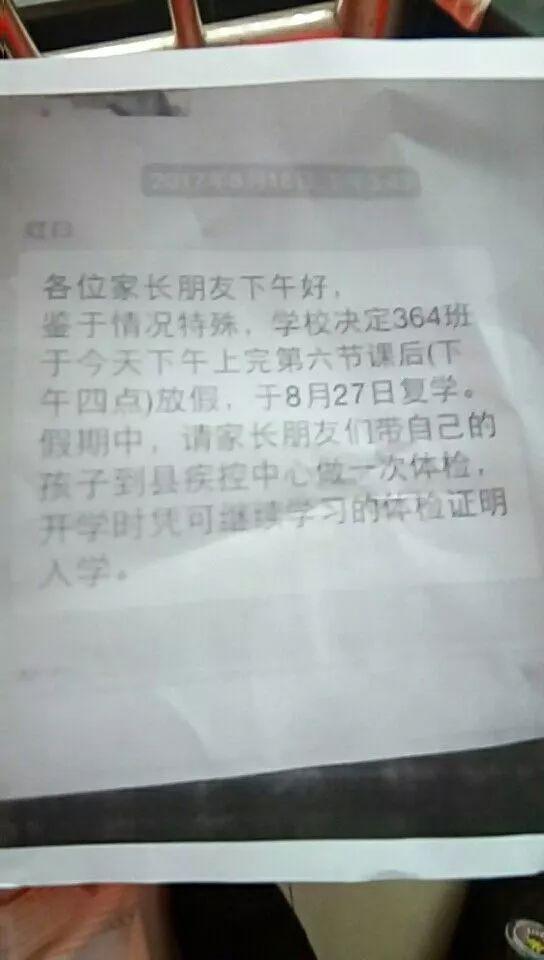 ▲11月16日,桃江县宣传部通报称,截至11月15日,该校90%的患病学生经过湖南省结核防治所专家会诊确定,已经复学或者可以复学。