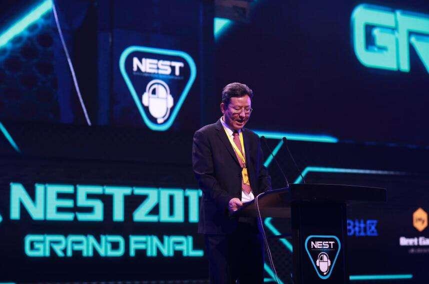 鹭岛再掀电竞风潮NEST2017总决赛群雄逐鹿