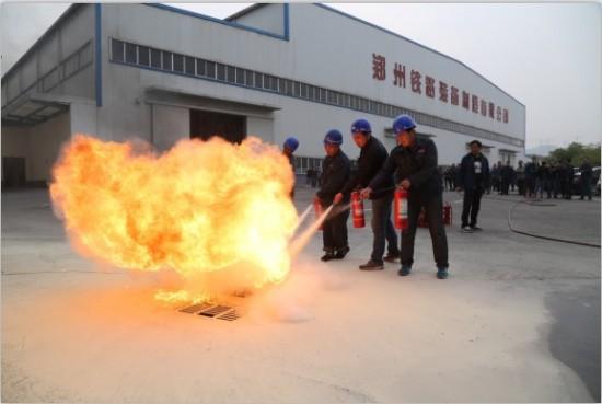 郑州铁路装备制造有限公司开展消防应急演练