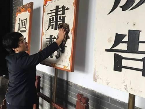 内乡县衙最美员工——靳凤娥