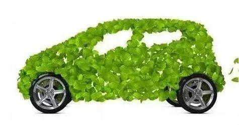 重磅!重庆明日启用新能源汽车专用号牌,车牌号6位!