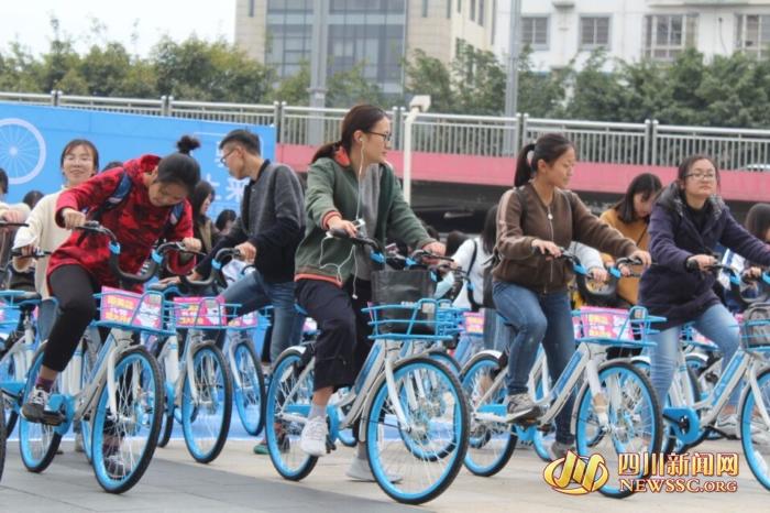 彩票种类齐全4000辆哈罗共享单车正式投放