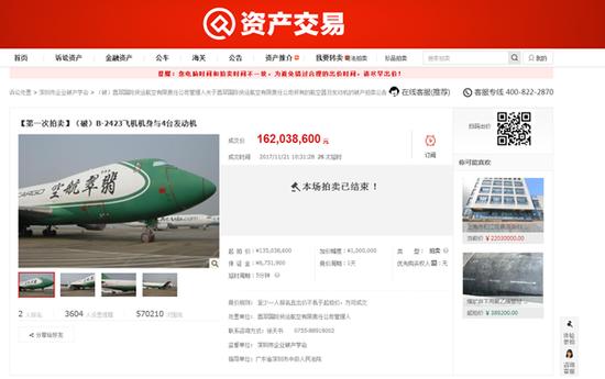 顺丰在淘宝拍走2架波音747 中国网购能力惊呆外媒