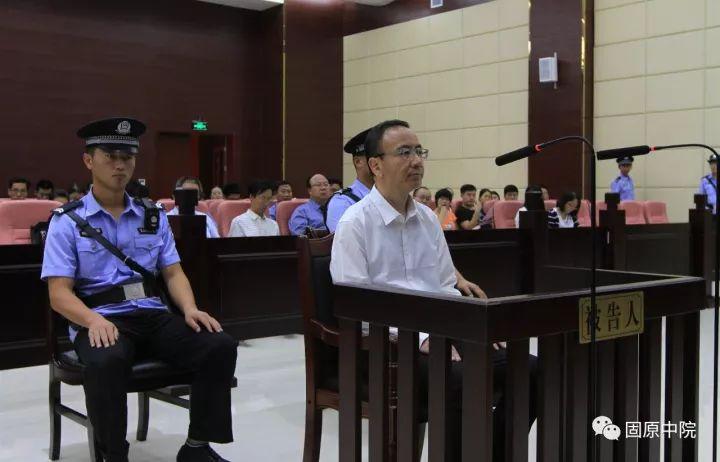 宁夏中卫市原副市长左新波受贿271万余元被判刑6年