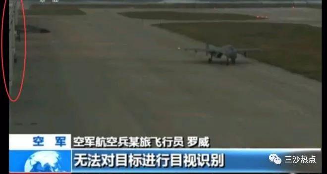 中国正改扩建西沙永兴岛机场将可起降大型运输