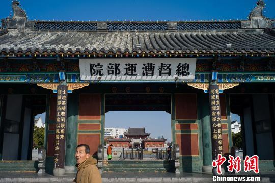 走进淮安中国漕运博物馆感受漕运古迹和历史