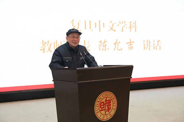 复旦中文百年论坛:文学力量更在于民族关怀和社会责任
