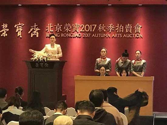 """段俊平书法作品""""荣宝秋拍""""受热捧,书法回归文化属性"""