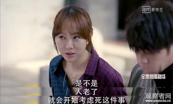 宋丹丹张若昀《亲爱的她们》看哭年轻人