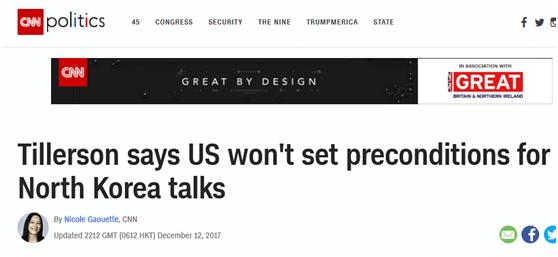 蒂勒森:美国准备与朝鲜对话 不设前提条件 (图)