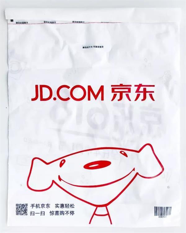 京东物流推出全新快递包装袋秒变手提袋