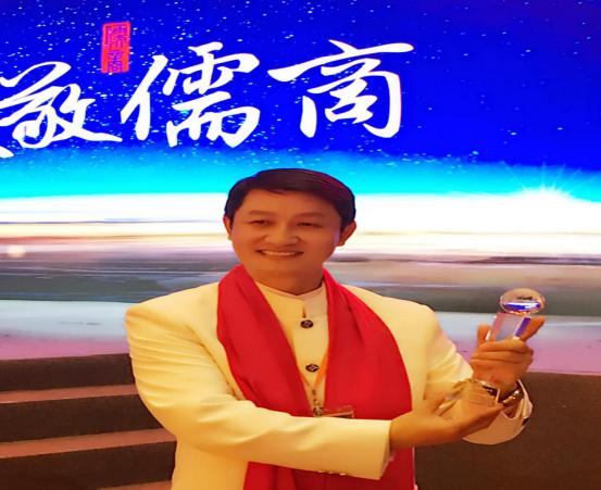 江潮当选首届博鳌中国儒商精英人物