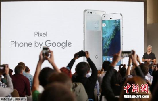 资料图谷歌新手机发布会现场。