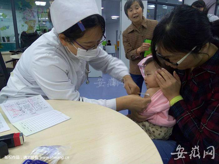 望湖城社区卫生服务中心增设预防接种门诊(1)