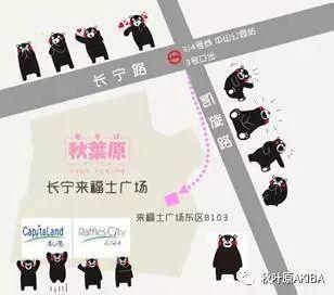 秋叶原IP衍生品消费中心上海开业业内第11张
