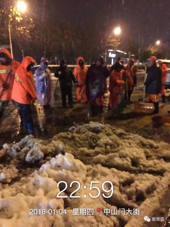 昨夜,42000人守护南京!
