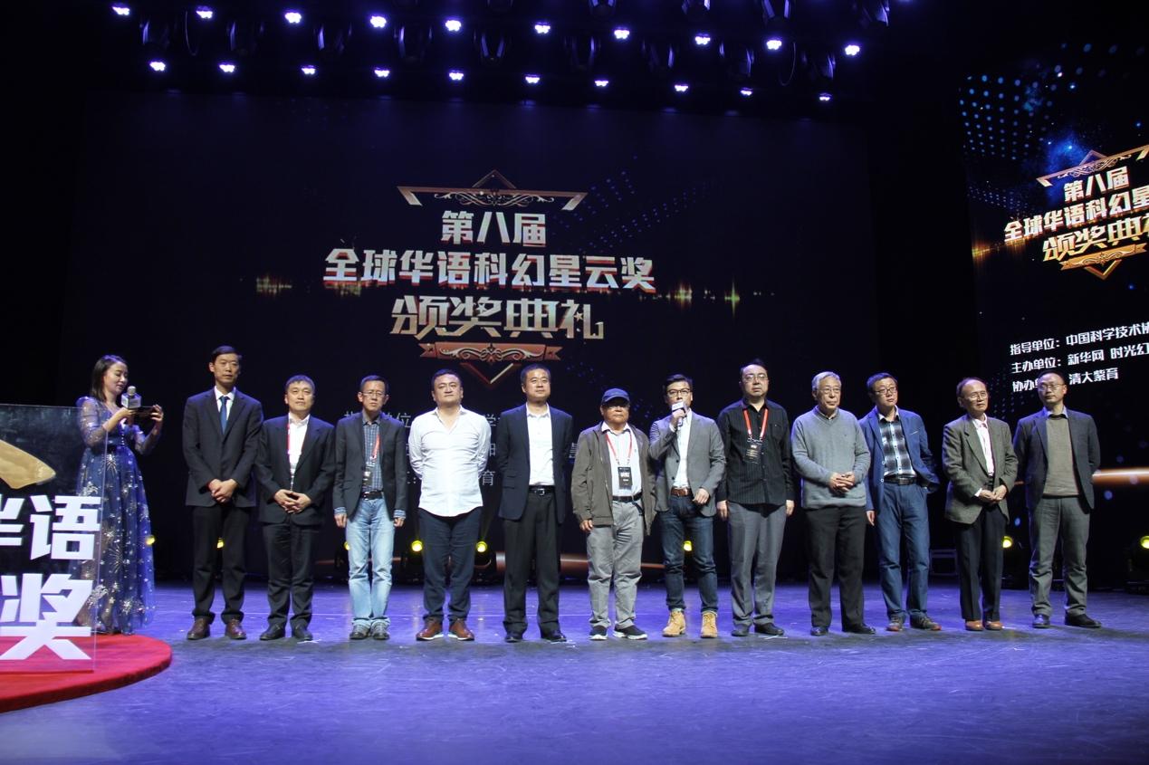 2017年度中国科幻十大事件