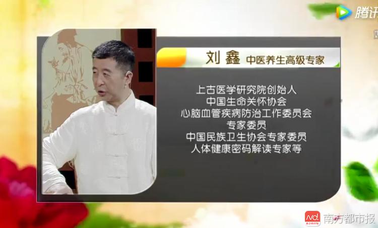 WeChat screenshots _20180104113306. PNG