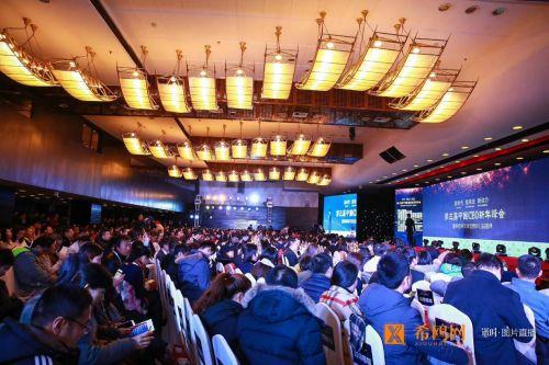 竣腾文化总裁 张竣程 荣获2017年度中国新锐CEO人物