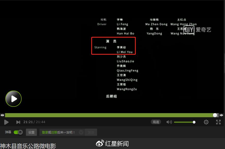 陕西神木不足20分宣传片制作费527万元?官方回应