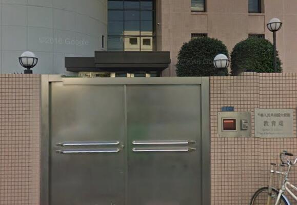 日本2名右翼分子破坏中国大使馆设施 资料被送检