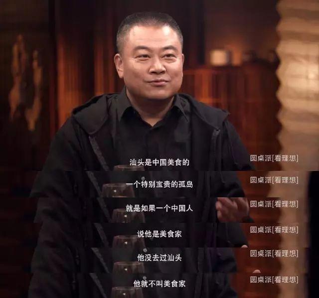 """蔡澜钟爱的这座华南老城 居然是""""中国美食界的一座孤岛""""?"""