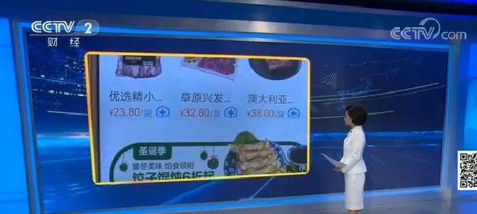 中国成经济超级大国!这个指标就是最好的证明(图)