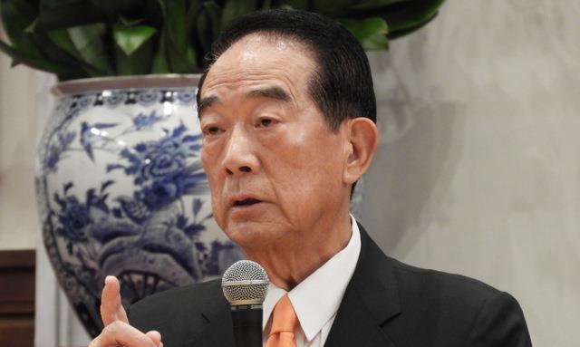"""港媒:亲民党究竟是""""忽蓝忽绿""""还是""""橘子变绿""""打什么算盘?"""