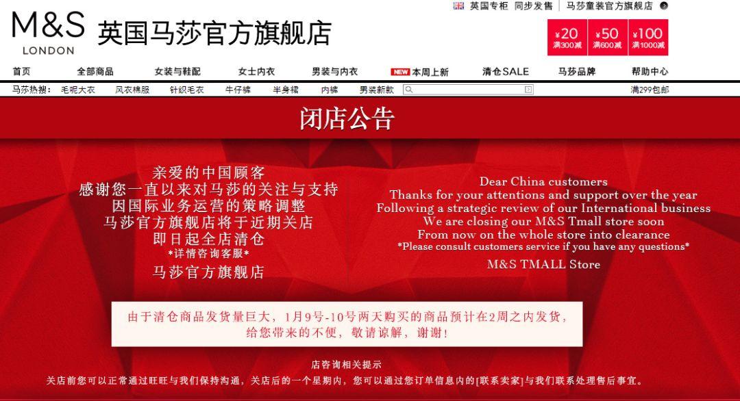 中国人的钱不好赚了?又一家国外巨头彻底退出(图)