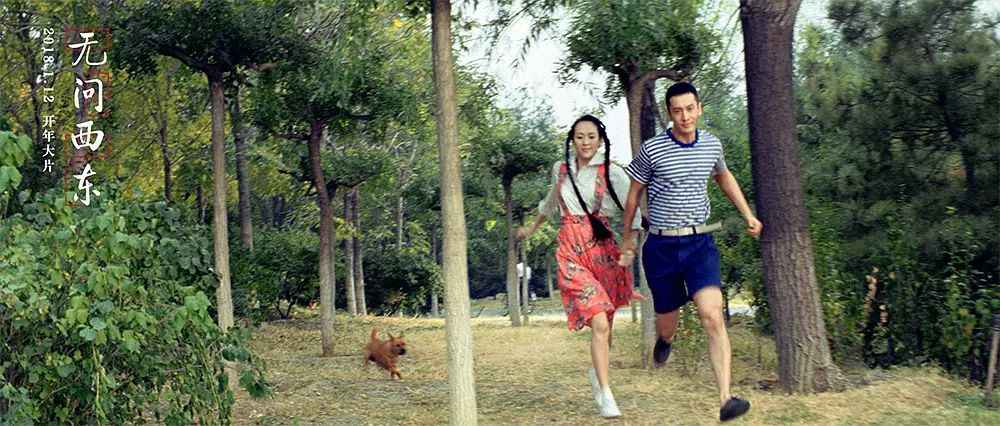 让章子怡回想芳华的中央 有着故国最隽永的故事和最震撼的美景
