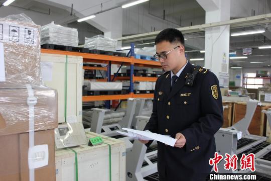 辽宁检验检疫局高度重视生态原产地产品保护工作。 张柏琪摄