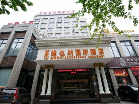 周边商业繁荣交通便利,地理位置得天独厚,襄阳火车站,中心汽车站近在