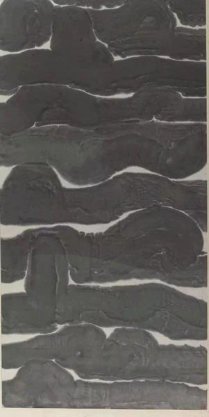 杨冬白水墨系列纸本水墨180×96cm 1992