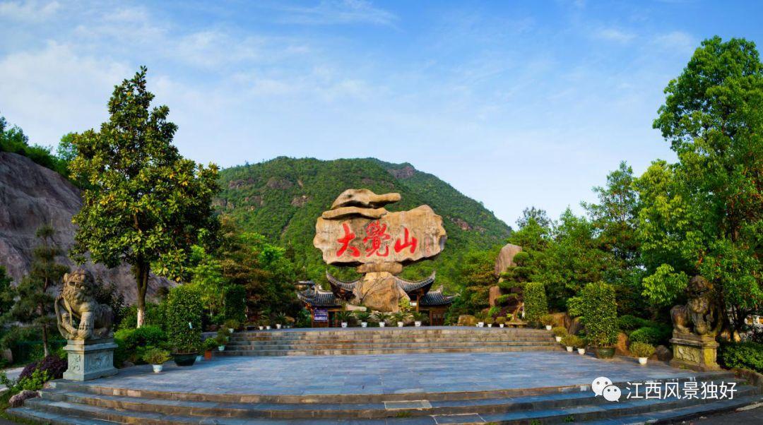 大觉山风景区位于江西东部资溪县境内,占地面积204平方公里,景区分为